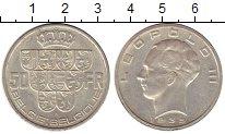 Изображение Монеты Бельгия 50 франков 1939 Серебро XF