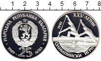 Изображение Монеты Болгария 25 лев 1989 Серебро Proof
