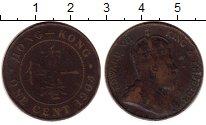 Изображение Монеты Китай Гонконг 1 цент 1904 Бронза VF