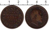Изображение Монеты Индия 1/4 анны 1910 Бронза VF