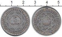 Изображение Монеты Марокко 5 франков 1951 Алюминий XF-
