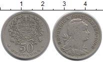 Изображение Монеты Португалия 50 сентаво 1945 Медно-никель XF
