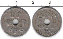 Изображение Монеты Дания 10 эре 1929 Медно-никель XF