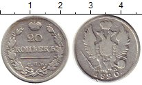 Изображение Монеты 1801 – 1825 Александр I 20 копеек 1814 Серебро VF
