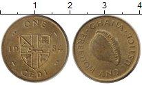 Изображение Монеты Гана 1 седи 1984 Латунь XF
