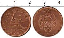 Изображение Монеты Гайана 5 долларов 1996 Бронза XF