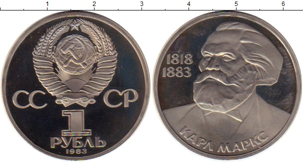 Картинка Монеты СССР 1 рубль Медно-никель 1983