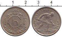 Изображение Монеты Люксембург 1 франк 1946 Медно-никель XF-