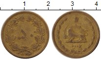 Изображение Монеты Иран 50 динар 1957 Латунь VF