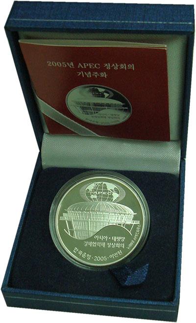 Изображение Подарочные монеты Южная Корея АПЕК 2005 Серебро Proof Монета номиналом в 2