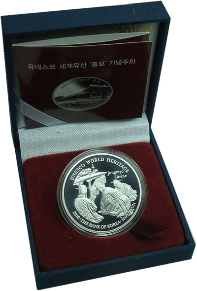 Изображение Подарочные монеты Южная Корея ЮНЕСКО 2010 Серебро Proof Монета номиналом в 3