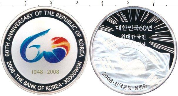 Набор монет Южная Корея 60 лет Республики Серебро 2008 Proof фото 2