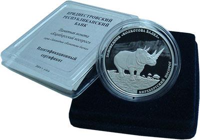 Изображение Подарочные монеты Приднестровье 5 рублей 2017 Серебро Proof «Кирхбергский Носоро