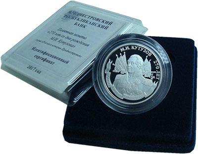 Изображение Подарочные монеты Приднестровье 100 рублей 2017 Серебро Proof 270 лет со дня рожде
