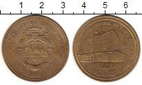 Изображение Монеты Коста-Рика 500 колон 2000 Латунь XF