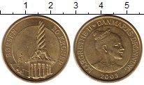 Изображение Монеты Дания 20 крон 2003 Латунь UNC-