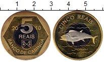 Изображение Монеты Кабинда 5 риалов 2010 Биметалл UNC