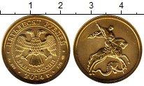 Изображение Монеты Россия 50 рублей 2014 Золото UNC-