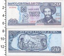 Изображение Банкноты Куба 20 песо 2003  UNC