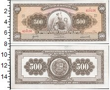 Изображение Банкноты Перу 500 соль 1968  XF+