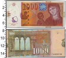 Изображение Банкноты Македония 1000 денар 2009  UNC