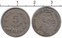 Изображение Монеты Люксембург 5 сантим 1901 Медно-никель XF-