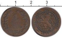 Изображение Монеты Нидерланды 1 цент 1877 Бронза VF