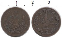 Изображение Монеты Турция 10 пар 1901 Медь VF
