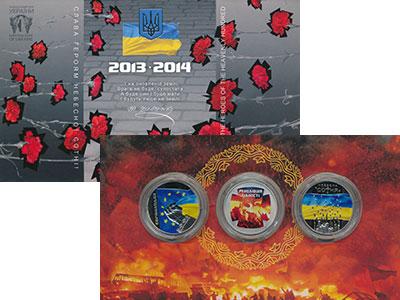 Изображение Подарочные монеты Украина Революция достоинства 2015 Медно-никель UNC Набор из трех монет