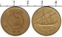 Изображение Монеты Кувейт 10 филс 1970 Латунь XF