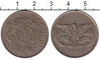 Изображение Монеты Йемен 1 риал 1985 Медно-никель XF