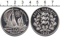 Изображение Монеты Эстония 10 крон 1992 Серебро Proof