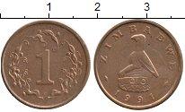 Изображение Монеты Зимбабве 1 цент 1991 Бронза UNC-