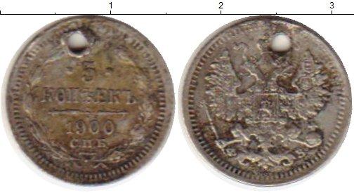 Картинка Монеты 1894 – 1917 Николай II 5 копеек Серебро 1900
