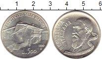 Изображение Монеты Италия 500 лир 1990 Серебро UNC