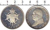 Изображение Монеты Мальтийский орден 1 скудо 1985 Серебро Proof-
