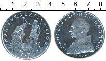 Изображение Монеты Мальтийский орден 2 скуди 1976 Серебро Proof-