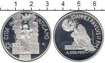 Изображение Монеты Ватикан 5000 лир 2001 Серебро Proof