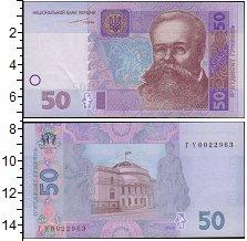 Изображение Банкноты Украина 50 гривен 2004  UNC