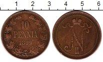 Изображение Монеты Финляндия 10 пенни 1899 Медь VF