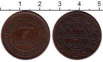 Изображение Монеты Индия Барода 1 пайса 1892 Медь XF