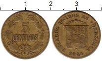 Изображение Монеты Венесуэла 5 сентим 1944 Латунь XF-