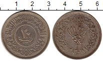 Изображение Монеты Йемен 20 букша 1963 Серебро XF