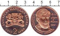 Изображение Монеты Болгария 2 лева 2012 Медь Proof