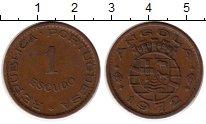 Изображение Монеты Ангола 1 эскудо 1972 Бронза XF