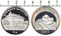 Изображение Монеты Китай 5 юаней 1997 Серебро Proof-