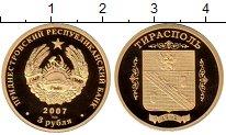 Изображение Монеты Приднестровье 3 рубля 2007 Золото Proof