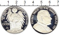 Изображение Монеты Ватикан 10000 лир 2000 Серебро Proof