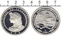 Изображение Монеты Швейцария 50 франков 1988 Серебро Proof