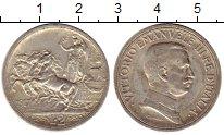 Монета Италия 2 лиры Серебро 1917 XF+ фото